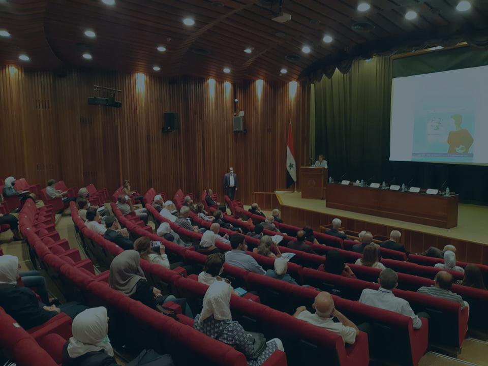 الهيئةالعامة السورية للكتاب – وزارة الثقافة